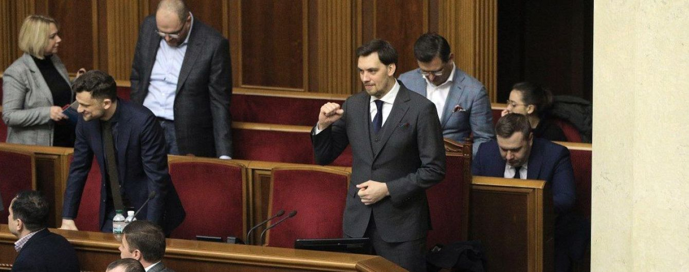 """С аплодисментами и криками """"Позор"""": как парламентарии восприняли решение Гончарука уйти в отставку"""