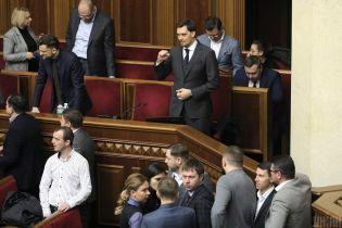 """З оплесками і криками """"Ганьба"""": як парламентарі сприйняли рішення Гончарука піти у відставку"""
