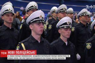 Патрульна поліція випустила зі своєї академії 76 нових копів