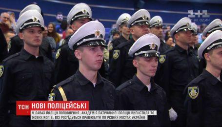 Патрульная полиция выпустила из своей академии 76 новых копов