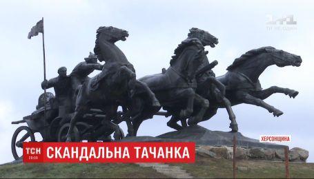 Скандальная тачанка: в Каховке решают судьбу памятника красноармейцам