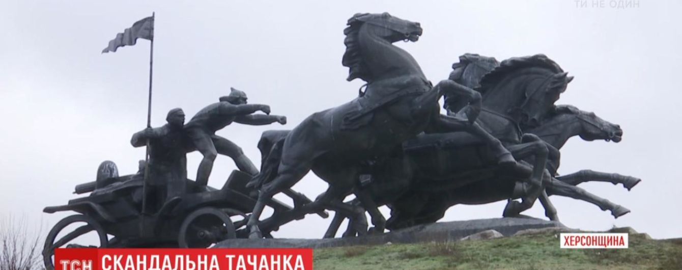 Візитівка міста, історична пам'ятка чи пропаганда тоталітаризму: у Каховці вирішують долю монумента червоноармійцям