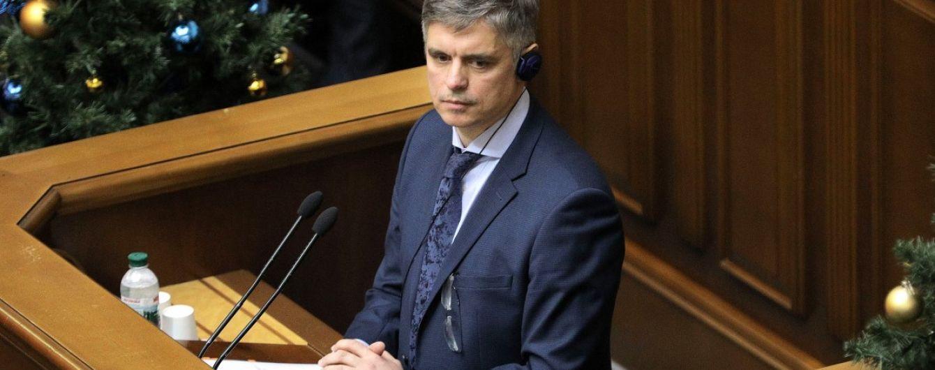 В українському МЗС розповіли, коли очікують нових домовленостей з ОРДЛО про обмін утримуваними особами