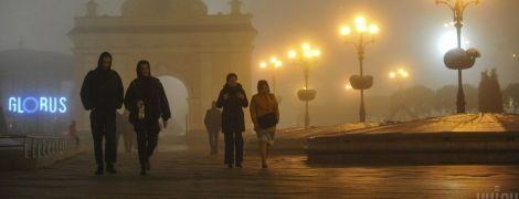 Туман непроглядный. В Киеве зафиксировали превышение концентраций загрязняющих веществ в воздухе