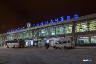 В России на пассажирском самолете во Вьетнам загорелся двигатель