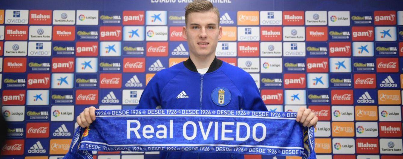 """Іспанський клуб домовився з """"Реалом"""" про подовження оренди Луніна"""
