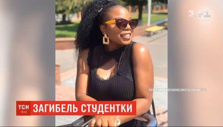 В Тернополе от отравления скончалась студентка из Африки