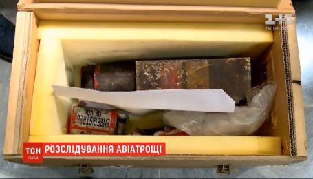Иран таки передаст Украине черные ящики со сбитого самолета МАУ