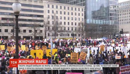 Тысячи человек вышли на марш за права женщин в американской столице