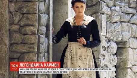 ТСН поспілкувалася з солісткою Віденської опери Зоряною Кушплер