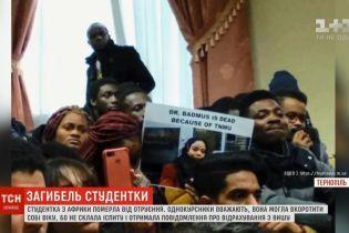 Иностранные студенты вышли на акцию протеста после самоубийства девушки в Тернополе