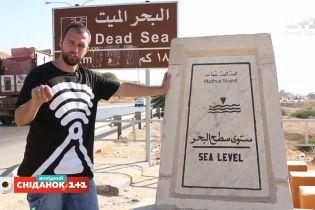 Мій путівник - Мертве море Йорданії та національна страва Мансаф