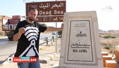 Мой путеводитель - Мертвое море Иордании и национальное блюдо Мансаф