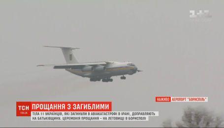 Тела погибших в самолете сопровождают 10 экпертов