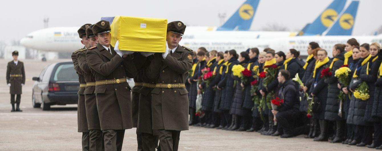 """""""Тепер літають ще вище"""". В Україні попрощались з членами екіпажу та пасажирами збитого Boeing"""