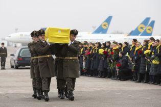 """""""Теперь летают еще выше"""". В Украине простились с членами экипажа и пассажирами сбитого Boeing"""