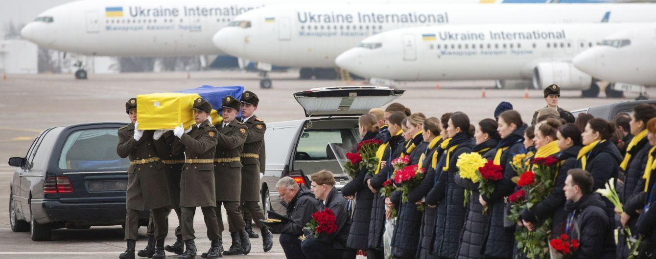 Бориспіль попрощався з загиблими під Тегераном. Пілотів поховають у Києві за особливою традицією