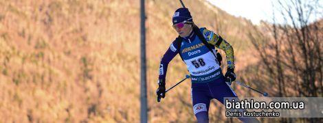 Вита Семеренко совершила фантастический прорыв в гонке преследования на Кубке мира в Рупольдинге
