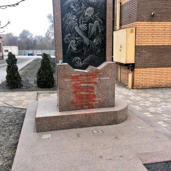 У Кривому Розі поліція затримала вандала, який осквернив пам'ятник жертвам Голокосту