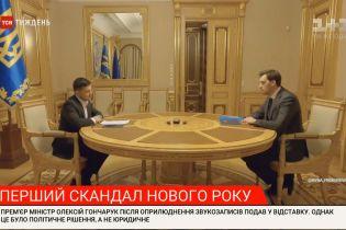 Зарплати міністрів і плівки Гончарука: перші політичні скандали нового року сколихнули Україну