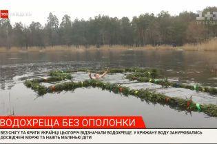 Смыть грехи: напугали ли украинцев громкие заявления ПЦУ по поводу купаний на Крещение