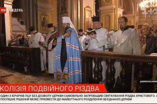 Самовольное решение епископа отпраздновать Рождество 25 декабря переросло в церковный скандал