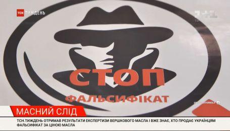 """Каждая 5 пачка масла - подделка: результаты всеукраинской акции """"Стоп фальсификат"""""""