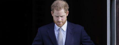 """""""Іншого виходу не було"""". Принц Гаррі засмучений складанням монарших обов'язків"""