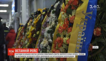 Сьогодні в кількох містах України ховатимуть жертв збитого в Ірані літака МАУ