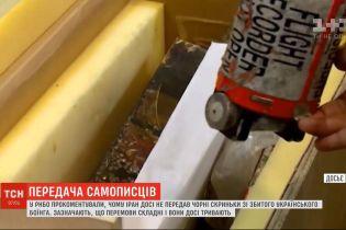 В РНБО пояснили, чому Іран досі не передав самописці зі збитого українського літака