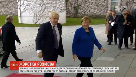 Нормалізації відносин із Росією не буде до припинення її спроб дестабілізації світу - Борис Джонсон