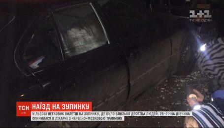 У Львові легковик вилетів на зупинку, де було близько десятка людей