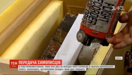 В СНБО объяснили, почему Иран до сих пор не передал самописцы со сбитого украинской самолета