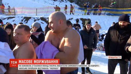 Массовое моржевание: на Буковель съехались более тысячи любителей зимнего купания