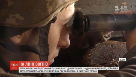 На восточном фронте погиб один военный - штаб ООС