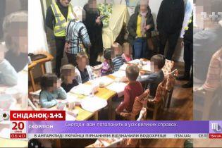 Скандал в детском квартирном саду: почему так произошло и какие есть выходы из таких ситуаций