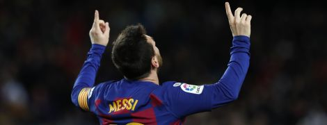 """""""Барселона"""" здобула перемогу у першому матчі Сетьєна, Роналду наздогнав Мессі"""