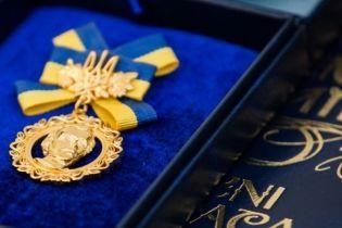 Оголошено короткі списки Шевченківської премії 2020 року