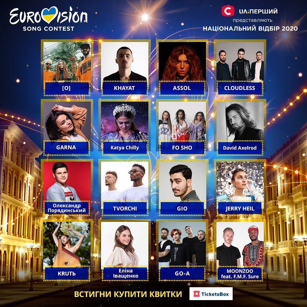 """Учасники нацвідбору на """"Євробачення-2020"""""""