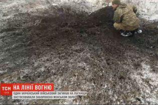 Боевики применили запрещенное оружие вблизи Песков и Орехово