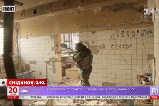 242 дні оборони – сьогодні Україна відзначає День пам'яті захисників Донецького аеропорту
