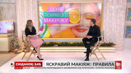 Візажист Ігор Ігнатенко розказав правила яскравого макіяжу