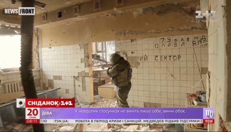 242 дней обороны – сегодня Украина отмечает День памяти защитников Донецкого аэропорта