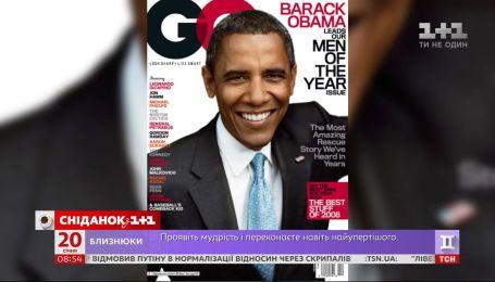 Самые интересные факты о 44-м президенте США Бараке Обаме