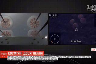 SpaceX успешно протестировала космический корабль, который разрушает монополию России