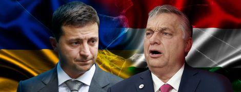 Венгерский шантаж Киева