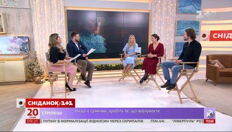 """Актеры фильма """"Віддана"""" поделились впечатлениями со съемок"""