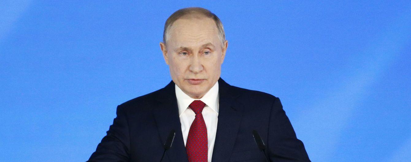 Путін вніс до Держдуми зміни до Конституції Росії