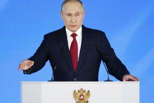 """""""Победим и эту заразу"""": Путин сравнил вспышку коронавируса с нашествием печенегов и половцев"""