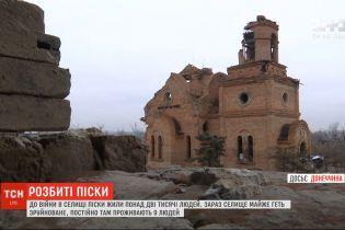 Розбиті Піски: як змінювалося селище за роки війни, і що там відбувається зараз